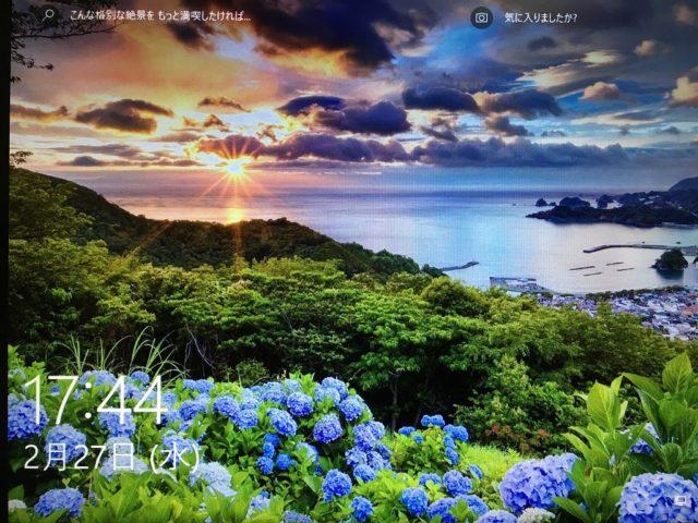 この画像には alt 属性が指定されておらず、ファイル名は IMG_0484-640x480.jpg です