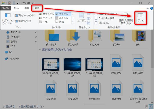 この画像には alt 属性が指定されておらず、ファイル名は 31-04-12_07h02_16-640x452.png です